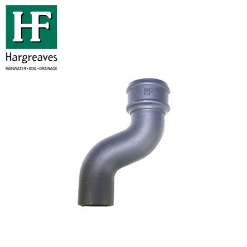 hargreaves-round-rainwater-cast-iron-115mm-offset-proj-primed-finish